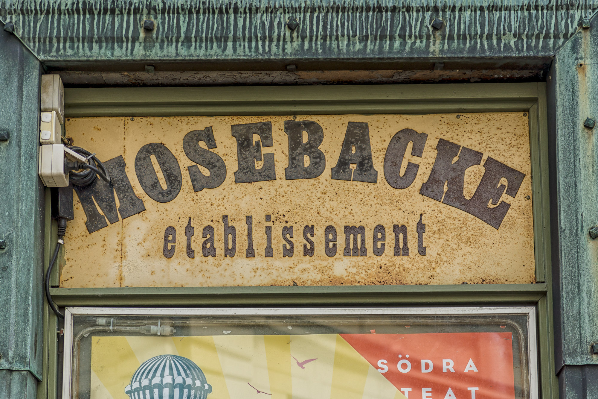 Mosebacke Etablissement